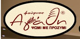Φούρνος Κατερίνα Αγάθη logo